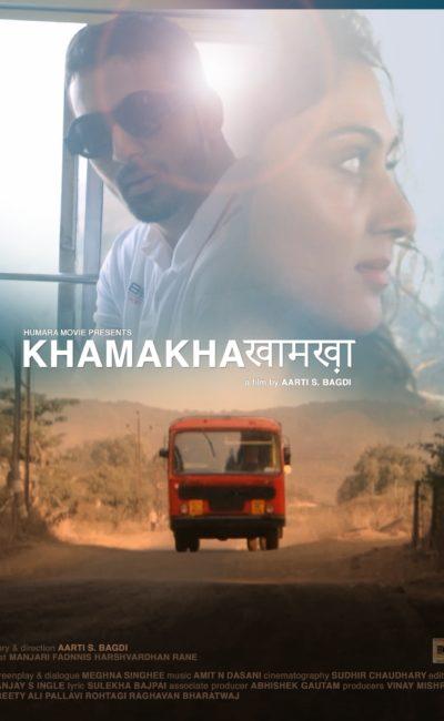 Khamakha
